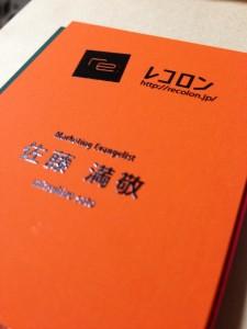 オレンジのプライクとUV印刷